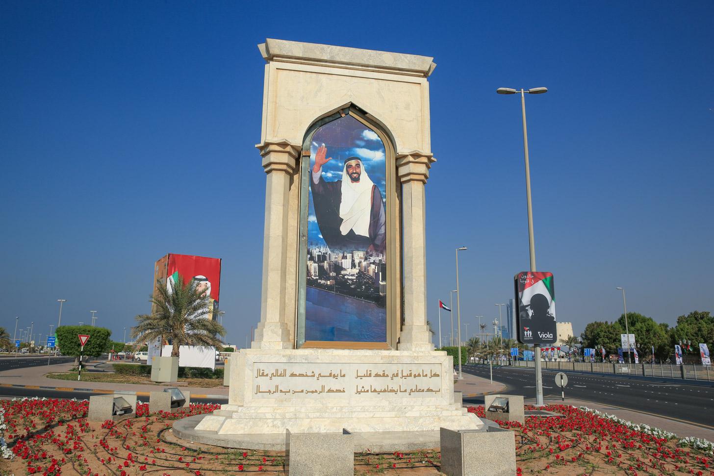 De geschiedenis van Abu Dhabi