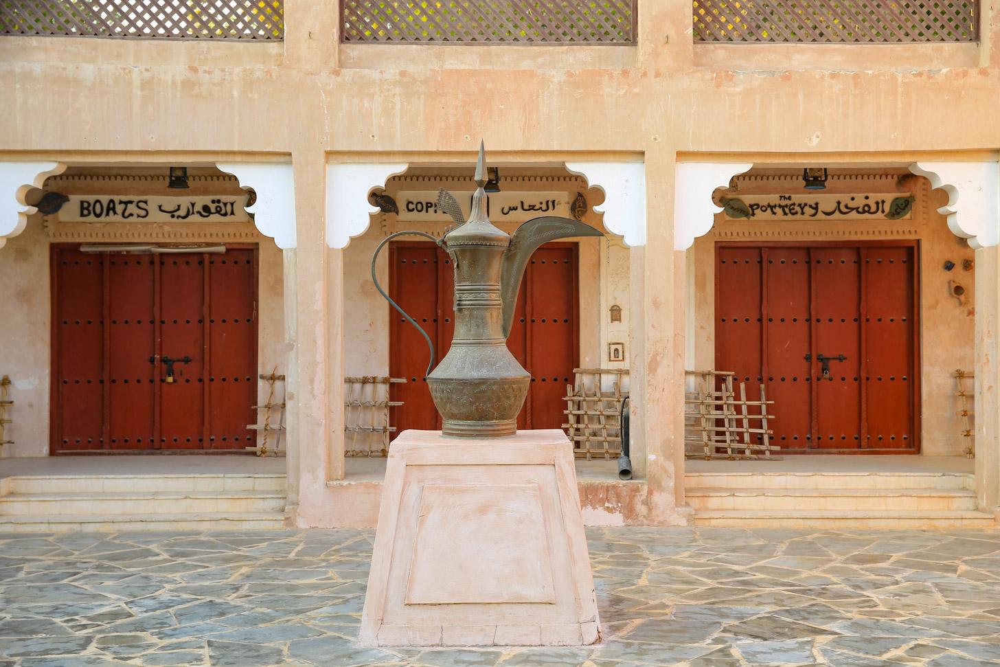 Historisch gebouw in Abu Dhabi