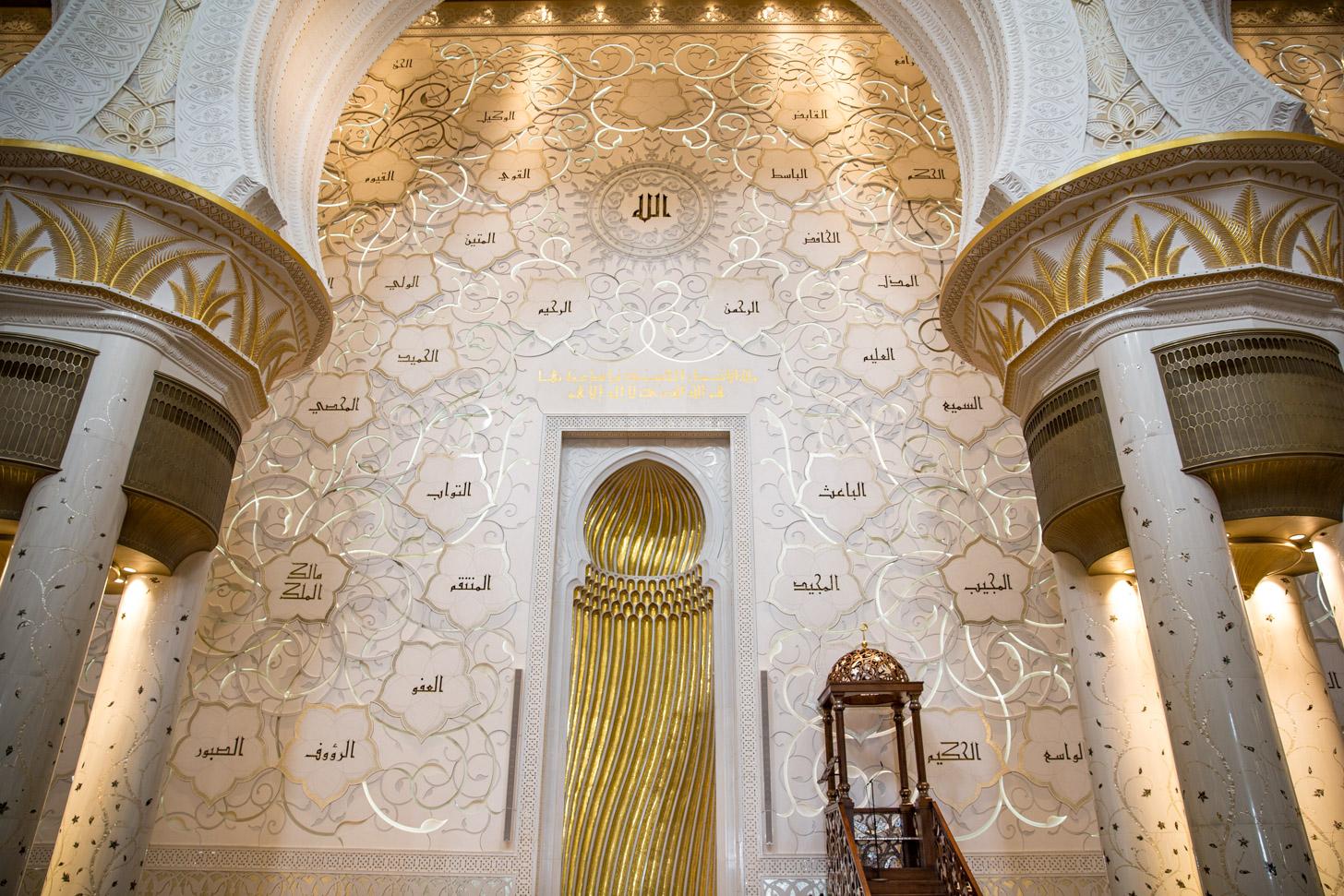 Sheikh Zayed Grand Mosque van binnen