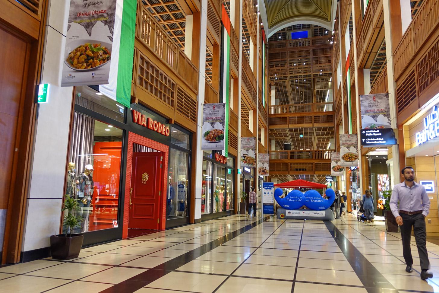 winkelcentrum in Abu Dhabi