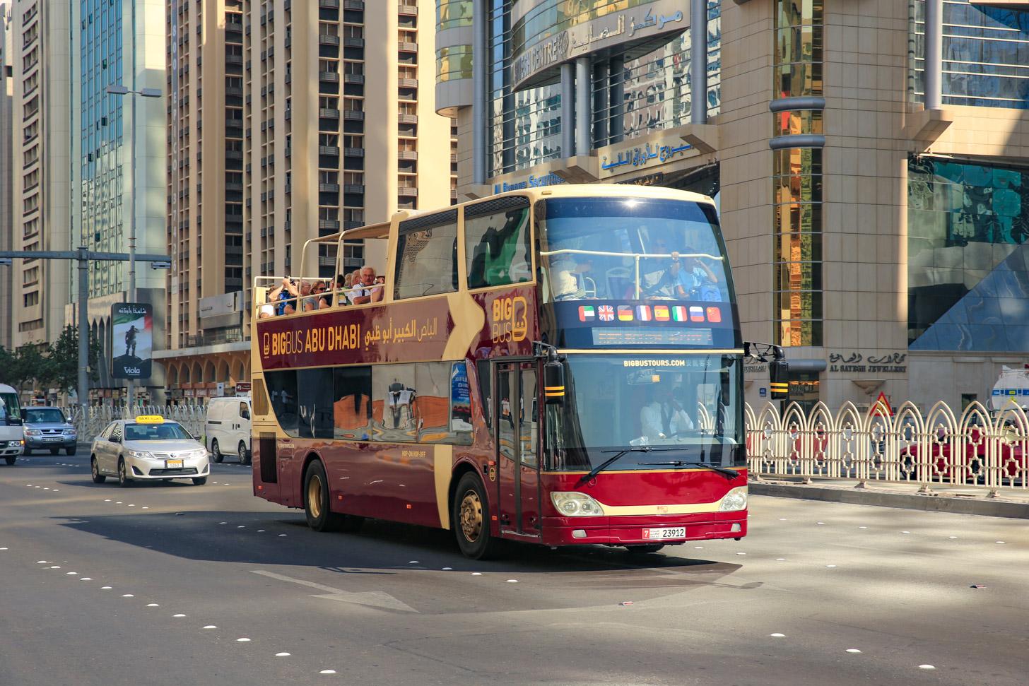 De toeristische bus van Big Bus